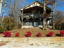 View 238 Whipporwill Dr New London NC