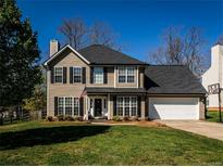 View 204 Pebble Creek Xing Fort Mill SC