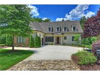 View 1104 Sedgewood Forest Ln Charlotte NC