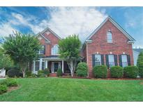 View 247 Choate Ave Fort Mill SC