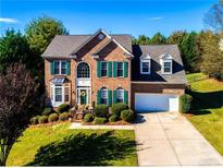 View 775 Knightswood Rd Fort Mill SC
