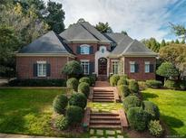 View 1026 Sedgewood Place Ct Charlotte NC