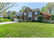 View 105 Cresthill Ln Fort Mill SC